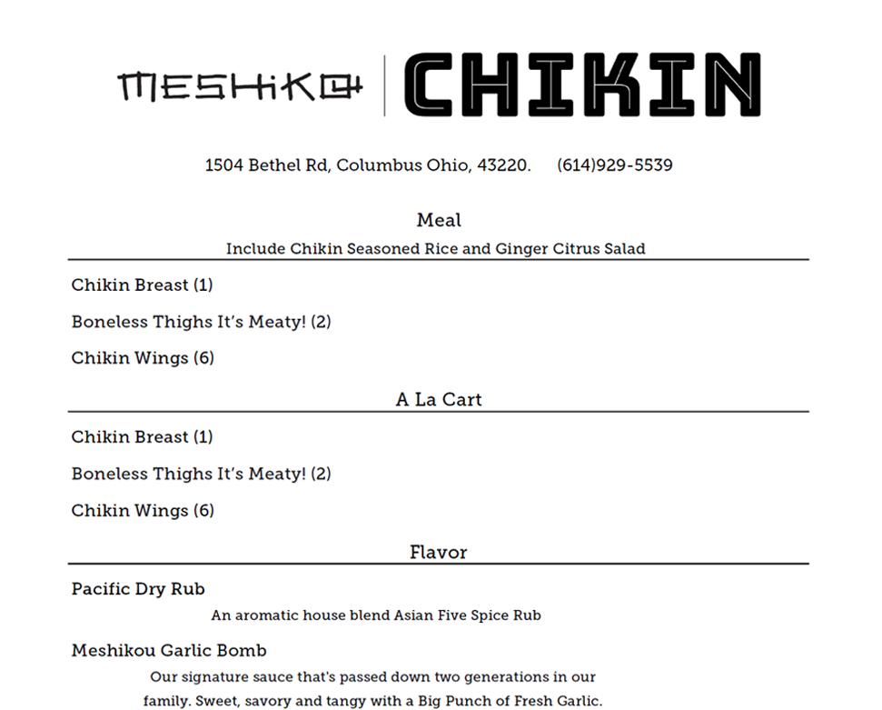 View the Meshikou Chikin Restaurant Menu